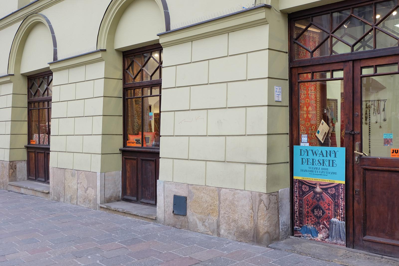 O Nas Dywany I Tkaniny Perskie Sklep Perski Kraków
